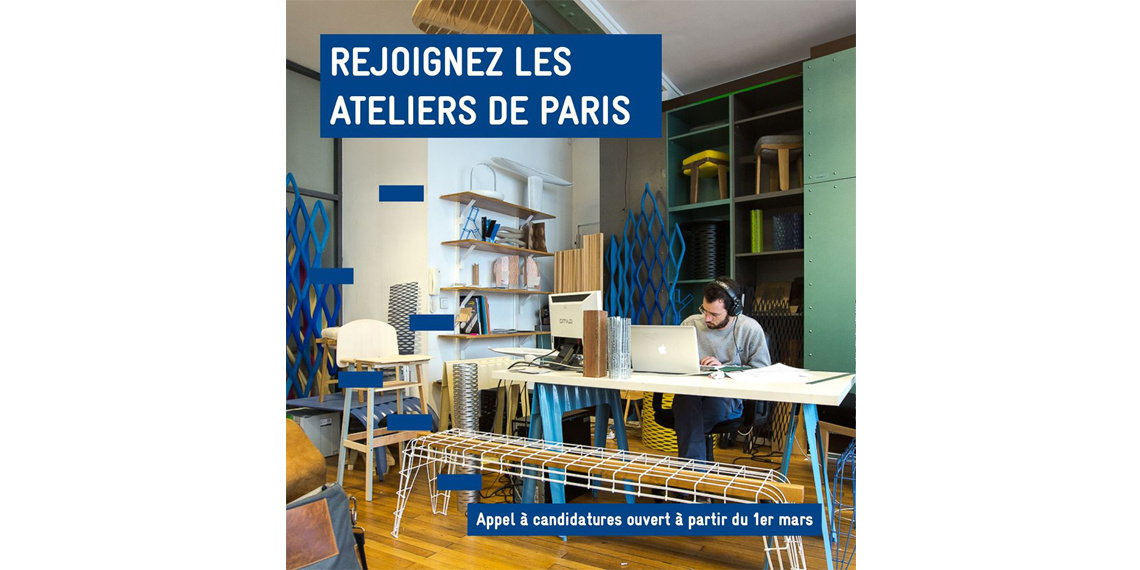 © Les Ateliers de Paris
