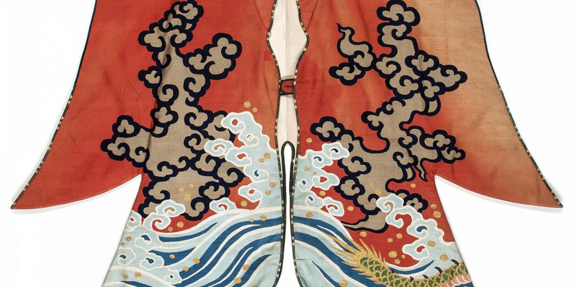 Vêtement d'armure Jinbaori © MAD